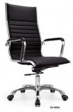 Офисные кресла Малайзия