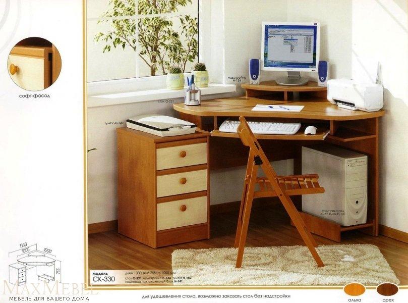 Компьютерный стол ск-330,комфорт мебель,цена,фото,отзывы,опи.